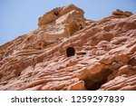 wadi watir  sinai   egypt   may ... | Shutterstock . vector #1259297839