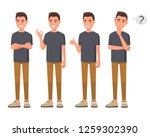 vector illustration of smiling... | Shutterstock .eps vector #1259302390