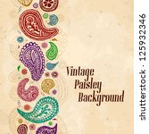 vintage paisley hand drawn... | Shutterstock .eps vector #125932346