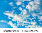 clouds in the air change shape... | Shutterstock . vector #1259326693