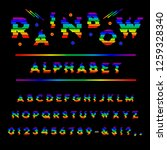 rainbow alphabet. vector of... | Shutterstock .eps vector #1259328340