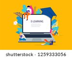 e learning concept illustration.... | Shutterstock .eps vector #1259333056