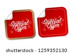 special offer stickers | Shutterstock .eps vector #1259352130
