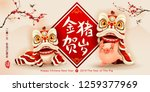 happy new year 2019. chinese... | Shutterstock .eps vector #1259377969