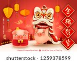 happy new year 2019. chinese... | Shutterstock .eps vector #1259378599
