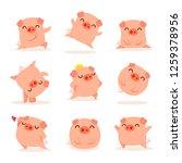 collection of little piggy. a... | Shutterstock .eps vector #1259378956
