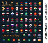 all icon asia flags | Shutterstock .eps vector #1259381800
