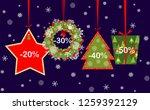 winter banner for christmas...   Shutterstock . vector #1259392129