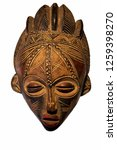 A Traditional Mask From...
