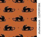 seamless geometrical pattern... | Shutterstock .eps vector #1259399386