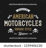 """american motorcycles"".... | Shutterstock .eps vector #1259406130"