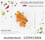 singaporean cuisine. asian... | Shutterstock .eps vector #1259413006
