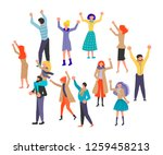 public street protest concept.... | Shutterstock .eps vector #1259458213