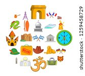 excursion trip icons set.... | Shutterstock .eps vector #1259458729