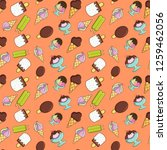 ice cream pattern seamless.... | Shutterstock .eps vector #1259462056