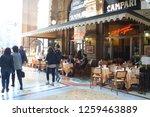 people having a coffee inside...   Shutterstock . vector #1259463889