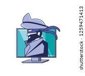 cybernetic pirate with computer ... | Shutterstock .eps vector #1259471413