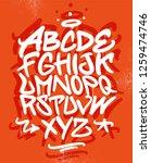 graffiti font alphabet | Shutterstock .eps vector #1259474746