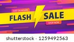 yellow tag flash sale 24 hour... | Shutterstock .eps vector #1259492563