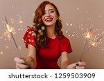 adorable white woman posing... | Shutterstock . vector #1259503909