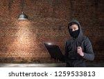 information security concept.... | Shutterstock . vector #1259533813