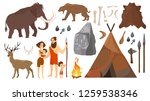 vector illustration of stone... | Shutterstock .eps vector #1259538346