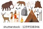 vector illustration of stone... | Shutterstock .eps vector #1259538346