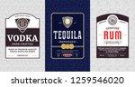 alcoholic drinks vintage labels ...   Shutterstock .eps vector #1259546020