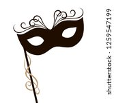 illustration of carnival mask... | Shutterstock .eps vector #1259547199