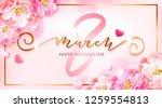 8 march vector illustration... | Shutterstock .eps vector #1259554813