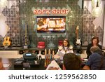 rome  italy   circa november ... | Shutterstock . vector #1259562850