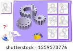 logic puzzle game for kids....   Shutterstock .eps vector #1259573776