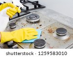 Cleaning A Gas Stove With...