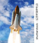 Rocket Spaceship. The Elements...