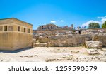 greece  crete  heraklion   july ... | Shutterstock . vector #1259590579