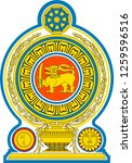 national coat of arms of the... | Shutterstock . vector #1259596516