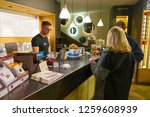 rome  italy   circa november ... | Shutterstock . vector #1259608939