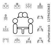 discussion icon. conferencing...
