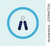 strength icon symbol. premium... | Shutterstock .eps vector #1259647216