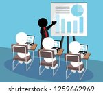 3d human presentation with... | Shutterstock .eps vector #1259662969