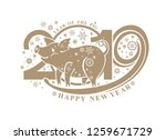 card with cute pig on the...   Shutterstock .eps vector #1259671729