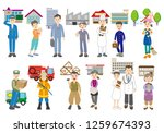people and city buildings.... | Shutterstock .eps vector #1259674393