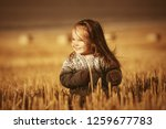 happy two year old girl wearing ... | Shutterstock . vector #1259677783