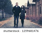happy young fashion couple... | Shutterstock . vector #1259681476