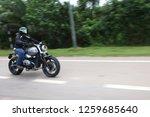 negeri sembilan  malaysia   9... | Shutterstock . vector #1259685640