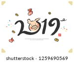 happy korea new year 2019 year... | Shutterstock .eps vector #1259690569