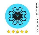 time management icon. clock and ...   Shutterstock .eps vector #1259695573