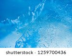 the texture of the ice. the... | Shutterstock . vector #1259700436