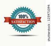 vector 100  satisfaction... | Shutterstock .eps vector #125971094