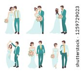 set of wedding couple  couple... | Shutterstock .eps vector #1259729023